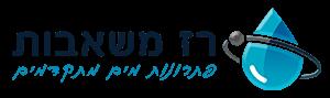 משאבות-רז-לוגו